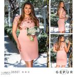 Облегающее праздничное платье 48-54