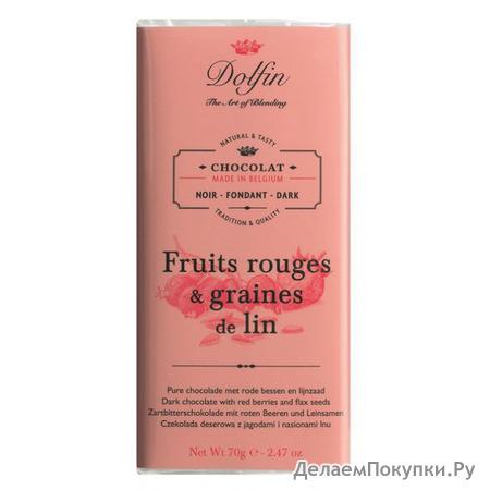 Тёмный шоколад с лесными ягодами и семенами льна, 70 гр.