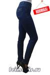 Зауженные синие джинсы (42-54)