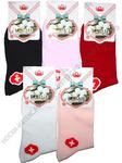 Женские носки Bubah 625 хлопок