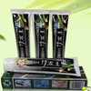 Черная бамбуковая зубная паста