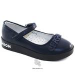 Туфли школьные арт.627-1 синий
