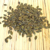 Семена тыквы, 0,5 кг