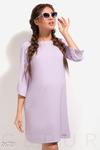 Платье-туника беременной