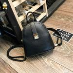 Рюкзак женский Beibaobao - E8209