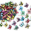 Бабочки декоративные 4см Арт: 111-005000