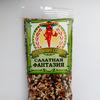 """Приправа """"Салатная фантазия"""", 50 гр (в салаты, йогурт, выпечку)"""
