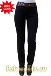 Слегка приуженные черные джинсы (44-56) размер