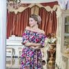 """№345 Женское летнее платье """"Эвелина"""""""