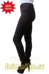 Зауженные коричневые джинсы (46-58) размер