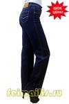 От бедра прямые синие джинсы (44-56) размер