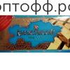 БС Шоколад Казахстанский Fine gold 100гр