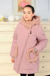 Зимняя куртка для девочки «Мирея»