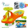 Машинка детская с полиуретановыми колесами «БИБИКАР-ЛЯГУШОНОК» синий