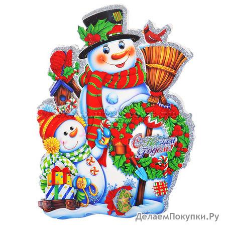 "Наклейка для декора 811-5 ""Снеговик"""