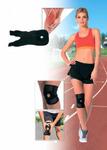 Суппорт колена регулируемый, универсальный размер