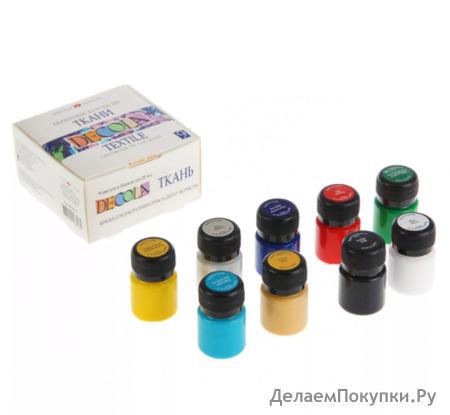 Набор красок по ткани 9цв.х20мл акрил Декола 4141111
