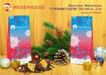 "Пакет бум. Weiserhouse ""С НОВЫМ ГОДОМ"", 150-200 гр."