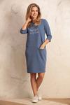 Платье  Артикул: 7776Н-06