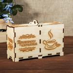 """Коробочка для чай.пакет.""""Приятного чаепития""""из фанеры,наб. 8 дет16,5х5х10см неокр.(ПШК-042) 2 НАБОРА"""