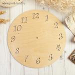 Заготовка для творчества «Циферблат часов» 2 ШТУКИ