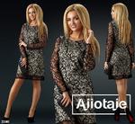 Платье - 23505