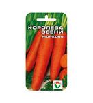 Королева осени 2гр морковь (Сиб сад)