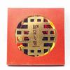 Пуэр блин Медаль в подарочной упаковке 250 гр