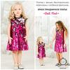 """Яркое праздничное платье """"Doll Pink"""" Размеры 86-158. Есть 44-46"""