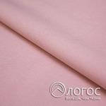 Ткань костюмная гл/кр. Barby бистрейч RH 150 см - распродажа
