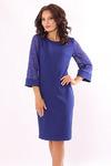 Платье 7520