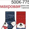 В4-9500К (500К-775) Носки детские НОВЫЙ ГОД
