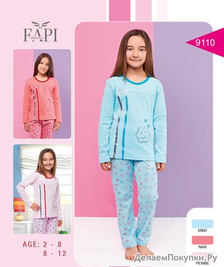 Детская пижама FAPI