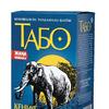 Чай Табо 200гр.Кения с пиалой