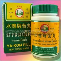 Травяные тайские капсулы Ya-Kom Pill первая неотложная помощь