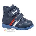 Ботинки Тотто T121-3-13-9-46