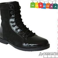 Женская обувь оптом: W18KN