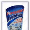 Детская зубная паста Pepsodent mild mint 75 мл