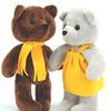 """Набор для шитья игрушек """"Гриша и Глаша"""", арт.3401"""