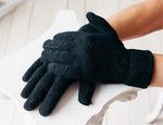 Перчатки шерстяные W8-2