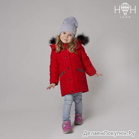 Куртка зимняя, красная, искусственный черный р-р 92-128