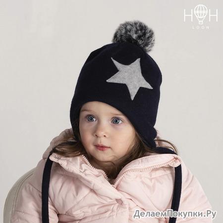 Зимняя шапка с искусственным помпоном и большой звездой, темно-синий р-р 46-58