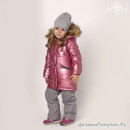 Куртка зимняя, розовая, искусственный енот р-р 92-98