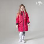 Куртка детская, фуксия р-р 92-122