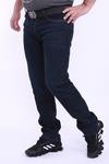 Зимние джинсы 6601/6644
