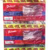Сырокопченый бекон XXL Dulano Pekoni Bacon,420 гр (3 шт по 140 гр)