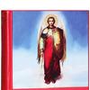 Молитвослов. Молитвенный щит православного христианина