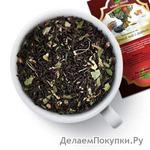 Краснодарский чай с мятой, 100 гр