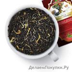 Краснодарский чай с чабрецом, 100 гр