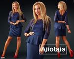 Платье - 22108